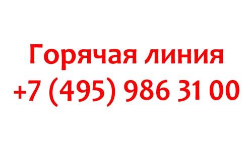 Контакты агентства связи