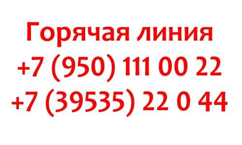 Контакты Илим-Телеком