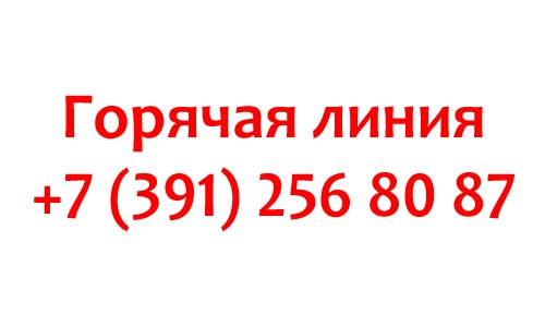 Контакты КрасИнформ