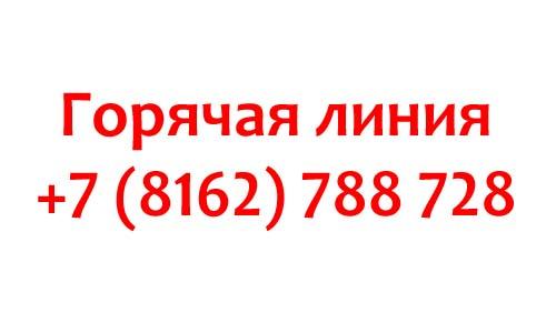Контакты Новгород Телеком