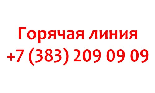 Контакты Новотелеком для бизнеса
