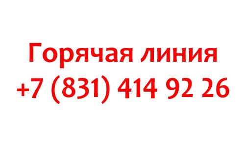 Контакты ООО Мира Телеком