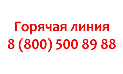 Контакты Регион Телеком