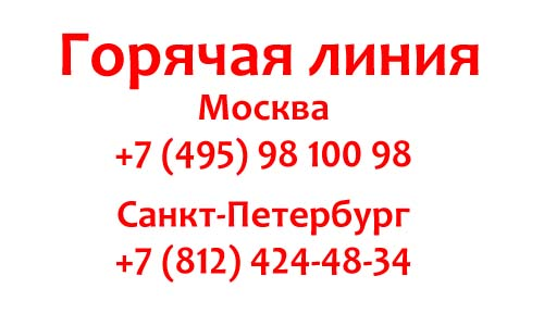 Контакты Цвет Диванов