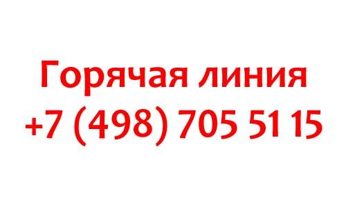 Контакты Траст Телеком