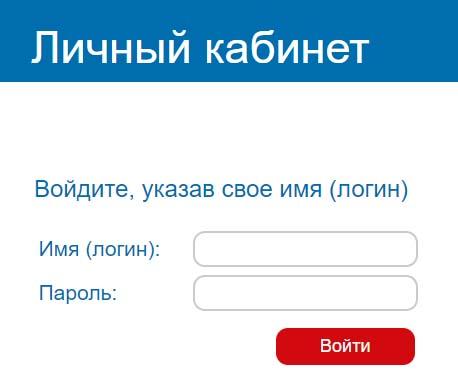 Вход в личный кабинет Новгород Телеком