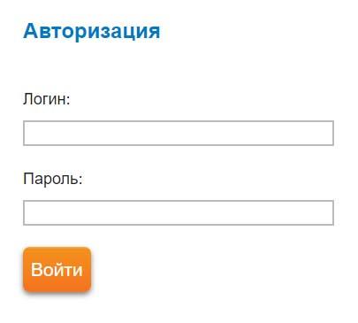 Вход в личный кабинет УГМК Телеком