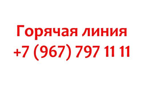 Контакты Алатырь Телеком