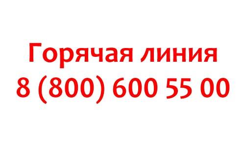 Контакты ЕЗаем