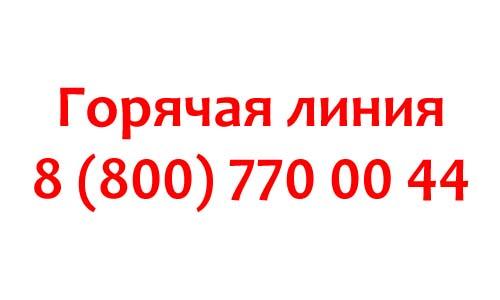 Контакты Опти24.ру