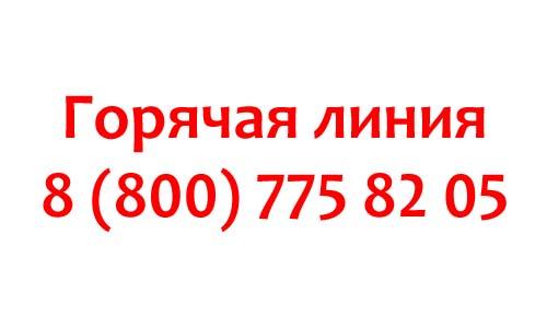 Контакты Рапир Телеком