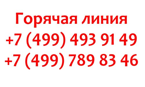 Контакты Тушино Телеком