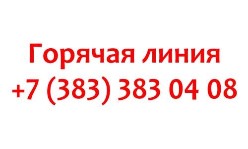 Контакты Восток Телеком