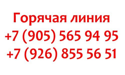 Контакты Юг Телеком