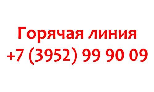 Контакты провайдера Хрустальный Телеком