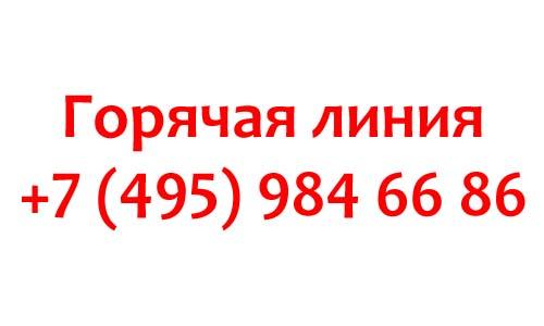Контакты провайдера Облтелеком