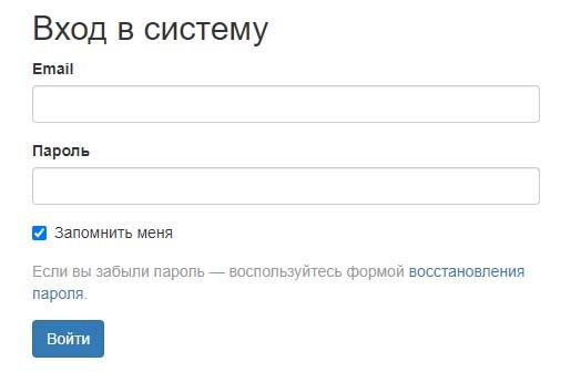 Вход в личный кабинет МГУ