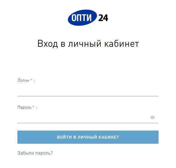 Вход в личный кабинет ОПТИ 24
