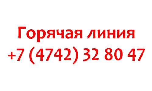 Контакты ЛГТУ