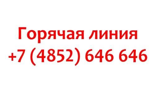 Контакты Нетис Телеком
