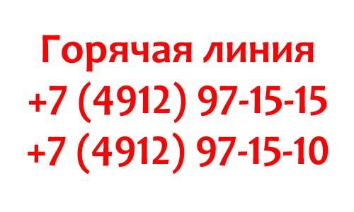 Контакты РГУ