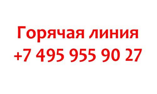 Контакты СВС Телеком