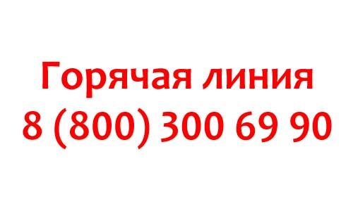 Контакты СтГАУ