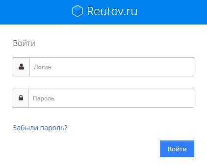 Вход в личный кабинет Реутов Телеком