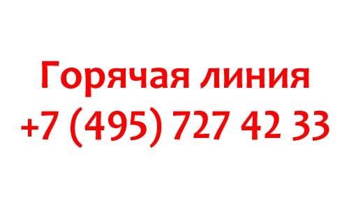Контакты 2KOM