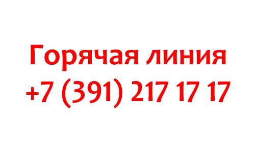 Контакты КГПУ