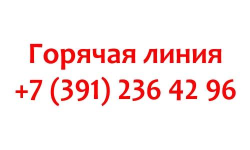 Контакты КИПК