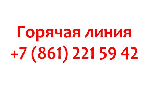 Контакты КубГАУ