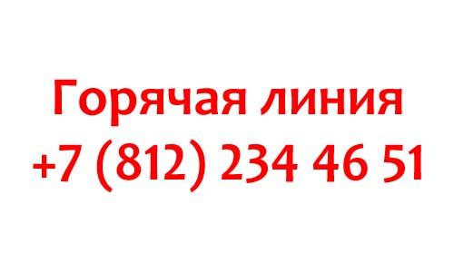 Контакты ЛЭТИ