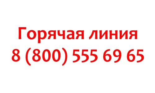 Контакты МКС Телеком