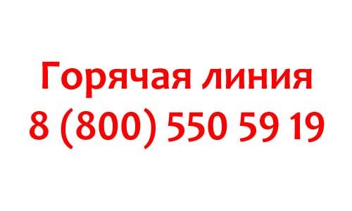 Контакты Ника Телеком