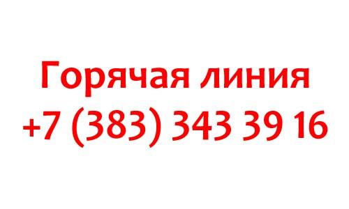 Контакты СГУГиТ