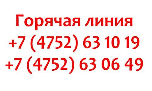 Контакты ТГТУ