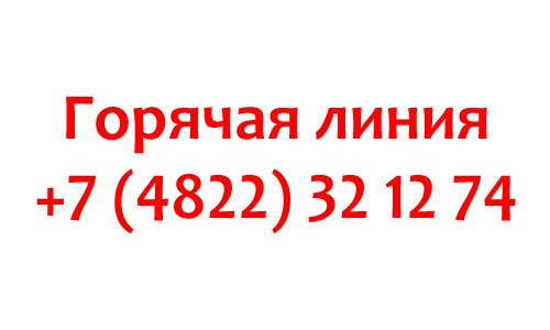 Контакты ТвГУ