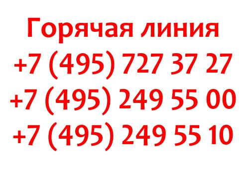 Контакты провайдера Дальняя Связь