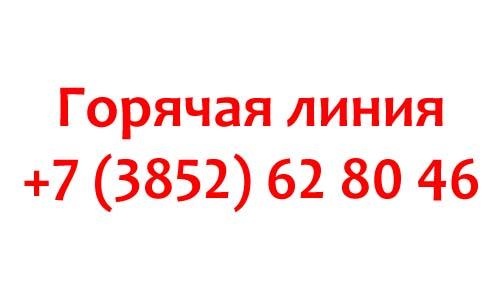 Контакты АГАУ
