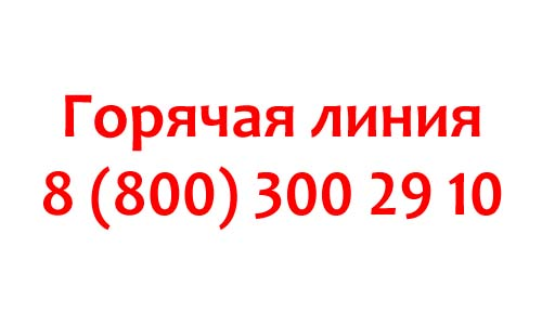 Контакты IT Telecom