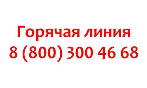 Контакты КГАСУ