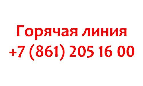 Контакты Рокет Телеком