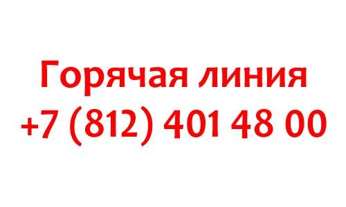 Контакты Суприм Телеком