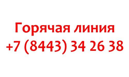 Контакты ВИЭПП