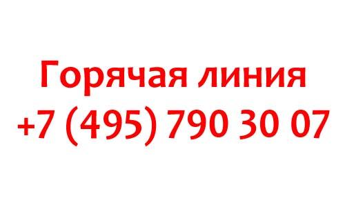 Контакты Винтем Телеком