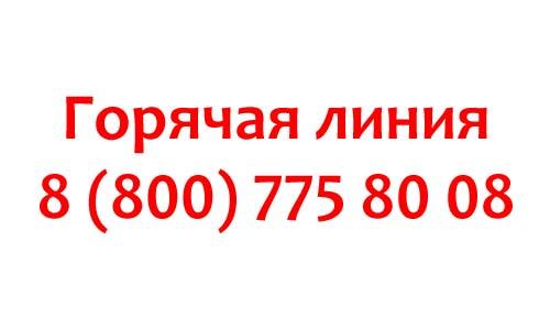 Контакты Икано Банка