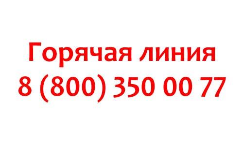 Контакты Мортон Телеком