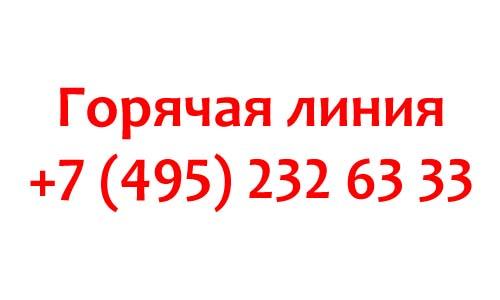 Контакты Россия 1