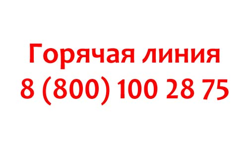 Контакты Слон Финанс